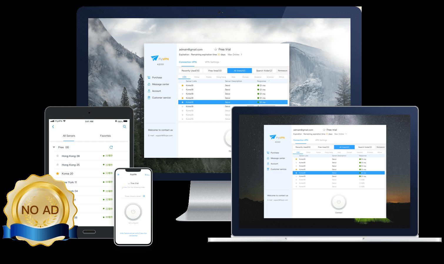 Free Use VPN Service | FlyVPN